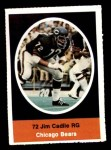 1972 Sunoco Stamps  Jim Cadile  Front Thumbnail