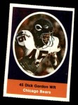 1972 Sunoco Stamps  Dick Gordon  Front Thumbnail