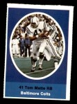 1972 Sunoco Stamps  Tom Matte  Front Thumbnail