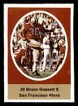 1972 Sunoco Stamps  Bruce Gossett  Front Thumbnail
