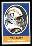 1972 Sunoco Stamps  Ron East  Front Thumbnail