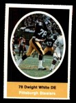 1972 Sunoco Stamps  Dwight White  Front Thumbnail