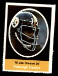 1972 Sunoco Stamps  Joe Greene  Front Thumbnail