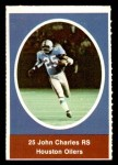 1972 Sunoco Stamps  John Charles  Front Thumbnail
