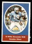1972 Sunoco Stamps  Willie Alexander  Front Thumbnail