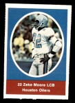 1972 Sunoco Stamps  Zeke Moore  Front Thumbnail