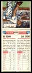 1955 Topps DoubleHeader #99 / 100 -  Bill Renna / Dick Groat  Back Thumbnail