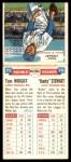 1955 Topps DoubleHeader #75 / 76 -  Tom Wright / Vernon Stewart  Back Thumbnail