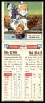 1955 Topps DoubleHeader #59 #60 Billy Glynn / Bob Miller  Back Thumbnail