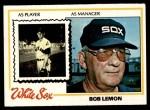 1978 Topps #574  Bob Lemon  Front Thumbnail