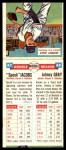 1955 Topps DoubleHeader #47 #48 Spook Jacobs / Johnny Gray  Back Thumbnail