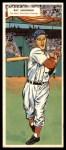 1955 Topps DoubleHeader #51 / 52 -  Ray Jablonski / Bob Keegan  Front Thumbnail
