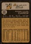 1973 Topps #330  Rod Carew  Back Thumbnail