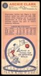 1969 Topps #32  Archie Clark  Back Thumbnail