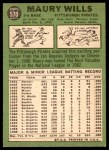 1967 Topps #570  Maury Wills  Back Thumbnail