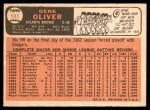 1966 Topps #541  Gene Oliver  Back Thumbnail