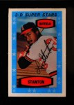1975 Kellogg's #12  Lee Stanton  Front Thumbnail