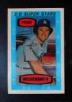 1975 Kellogg's #30  Andy Messersmith  Front Thumbnail