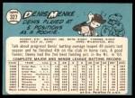 1965 Topps #327  Denis Menke  Back Thumbnail