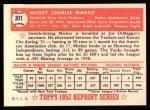 1952 Topps REPRINT #311  Mickey Mantle  Back Thumbnail