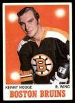 1970 Topps #8  Ken Hodge  Front Thumbnail
