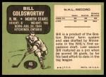 1970 Topps #46  Bill Goldsworthy  Back Thumbnail