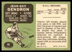 1970 Topps #86  Jean Guy Gendron  Back Thumbnail