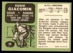 1970 Topps #68  Ed Giacomin  Back Thumbnail