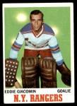 1970 Topps #68  Ed Giacomin  Front Thumbnail