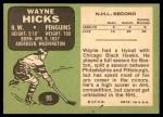 1970 Topps #95  Wayne Hicks  Back Thumbnail
