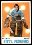 1970 Topps #87  Al Smith  Front Thumbnail