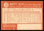 1964 Topps #204  Matty Alou  Back Thumbnail