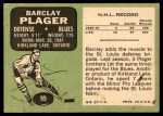 1970 Topps #99  Barclay Plager  Back Thumbnail