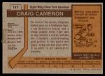 1973 Topps #147  Craig Cameron   Back Thumbnail