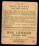 1933 Goudey #19  Bill Dickey  Back Thumbnail