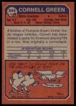 1973 Topps #344  Cornell Green  Back Thumbnail