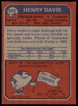1973 Topps #332  Henry Davis  Back Thumbnail