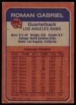 1973 Topps #266   -  Roman Gabriel Boyhood Photo Back Thumbnail