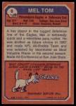 1973 Topps #8  Mel Tom  Back Thumbnail