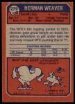 1973 Topps #279  Herman Weaver  Back Thumbnail