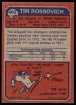 1973 Topps #403  Tim Rossovich  Back Thumbnail