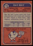 1973 Topps #132  Ray May  Back Thumbnail