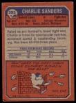1973 Topps #395  Charlie Sanders  Back Thumbnail