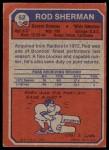 1973 Topps #52  Rod Sherman  Back Thumbnail