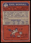 1973 Topps #414  Earl Morrall  Back Thumbnail