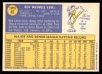 1970 Topps #85  Max Alvis  Back Thumbnail