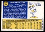 1970 Topps #586  Rickey Clark  Back Thumbnail