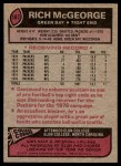 1977 Topps #187  Rich McGeorge  Back Thumbnail