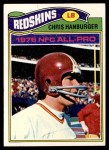 1977 Topps #170  Chris Hanburger  Front Thumbnail