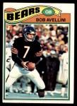 1977 Topps #145  Bob Avellini  Front Thumbnail